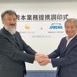 株式会社アスタリスクと伊藤忠紙パルプ株式会社が資本業務提携を締結