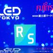 世界最大級のデジタルサイネージ産業イベント「デジタルサイネージ ジャパン(DSJ) 2019」が開幕!「LEDビジョン」のLED TOKYOが出展します。