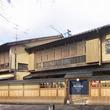 まさかの「和風ハードロックカフェ」、京都に爆誕 中身と外観のギャップがすごそう