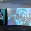 「PSYCHO-PASS サイコパス」展、初出の資料や犯罪係数を測定できるエリアも