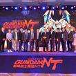 ガンダムシリーズ初の中国大陸での劇場公開決定! 『機動戦士ガンダムNT』 7月12日(金)より中国で上映開始