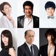 深田恭子主演『ルパンの娘』、瀬戸康史の家族に藤岡弘、&マルシア