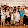 6月13日「SDGs未来会議-未来をつくるソーシャルサミット」初開催 鈴木福くんがSDGs未来会議スペシャルサポーターとして登場!