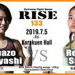 【RISE】小林愛三vs佐藤レイナ、寺山日葵vs後藤まきがトーナメント初戦で対決