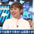 """『AbemaPrime』が""""全身脱毛症""""アイドルに密着! 元NMB48・山田菜々は、自身の""""セクシー谷間画像""""について衝撃発言"""