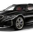 BMW 3シリーズツーリング 新型の頂点、「M340i」…3.0直6ターボは374馬力