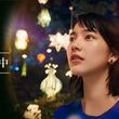 「LIGHT FX」のイメージキャラクターである女優「のん」さんの動画公開のお知らせ