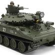 空挺戦車「M551シェリダン」がタミヤの電動RCタンクとして動き出す!主砲発砲ギミックも搭載!
