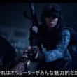 『レインボーシックス クアランティン』リードデザイナーによるE3ティーザーの日本語解説映像!