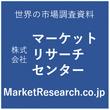 「末梢静脈カテーテル (PIVC)の世界市場予測 2024年:メーカー別、地域別、種類別、用途別、市場予測」調査資料(市場規模・動向・予測)を取り扱い開始しました