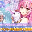 キセカエ&リズムアプリケーションゲーム『Memories of Link』オリジナル&カバー楽曲追加実装アップデート~梅雨イベント「はじめての雨音」開始&軍服衣装実装~