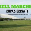 【マルシェ】×【フットサル】小田原アリーナでマルシェとフットサルを1日楽しもう!第2回ベルマルシェ開催のお知らせ
