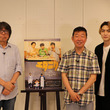 鄭義信×稲葉友×森達也が舞台『エダニク』を語るWeb番組が配信スタート。YouTubeにて