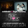 coldrain×Age Factory「LIVE HOLIC」静岡公演で初ツーマン