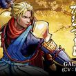 PlayStation(R)4/Xbox One向け剣戟対戦格闘ゲーム『SAMURAI SPIRITS』 蒼きイナズマ忍者「ガルフォード」の紹介トレーラーを公開!