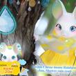 【DOLK】PIPOS初コラボレーション!虹をつかまえたチーズマウスが登場!