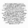 「銀魂」最終回完成も配信は3日延期、空知英秋「今回はガチで終わります!」