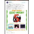 KANA-BOON飯田「音信不通」で、過去の不倫に注目集まる 「決めつけは良くない」と戒めるファンも