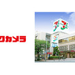 ビックカメラ、東急田園都市線沿線に初出店、たまプラーザ駅前にオープン