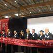 アイリスグループ  IRIS OHYAMA FRANCE「フランス工場」竣工式を開催