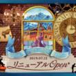 年間約75万人が訪れる札幌の人気観光施設「白い恋人パーク」が、7月12日(金)にリニューアルオープン!!