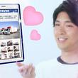 元衆議院議員・宮崎謙介、ドライバー求人サイト新CMキャラクターに抜擢!大勢の前で投げキッスをするシーンが・・・