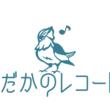 ドラマチック謎解きゲーム13「バブルからの脱出」2019年9月28・29日再演決定!!