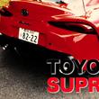 〈トヨタ・スープラRZ試乗〉直列6気筒&後輪駆動のリアルスポーツ【動画インプレッション&エンジンサウンド】