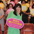 篠原涼子、子どもの反抗期を告白 「『ちょっと触らないで』って言われて寂しい」