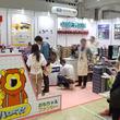 「なつかしい!」「写真撮りたい!」 伝説の玩具店「ハローマック」が東京おもちゃショー2019で復活し、大人が長蛇の列