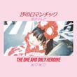 バンもん!恋汐りんごソロ1stシングルは自身作詞の夏曲「汐のロマンチック」