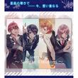 リリースから10周年!大人気シリーズ『Starry☆Sky』から未発売歌唱曲を集めたCD「Starry☆Sky~Song in 4 seasons~」が8月9日に発売決定!
