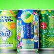 【飲みくらべ】注目の『メロン系缶チューハイ特集 3種飲み比べ』、飲んでわかったそれぞれの違い!