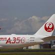 日本航空にとって初物尽くしの「A350-900」羽田に到着、その特徴は?