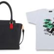 『鬼滅の刃』炭治郎をイメージしたバッグ&財布が登場!人気キャラクターがプリントされたTシャツは全4種展開