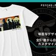 「PSYCHO-PASS」場面カット97枚から選んでTシャツに、カスタマイズグッズ登場