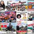 【2019 NANKAIライダーズMEET in 鈴鹿サーキット】6月30日(日)開催!74社がブース出展予定!
