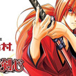「るろうに剣心x明治村」連動イベントが8月より開催!公式な許可を得て初製作される「逆刃刀」を展示!