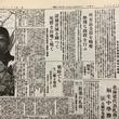 満洲事変の口火となった「中村大尉遭難事件」――新聞記者が追及したその真相