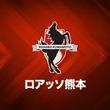 熊本、最下位のF東23に敗れ連勝ストップ…讃岐は3発快勝/J3第12節