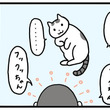1度目は「ニャー」とお返事→しつこいのは「……(無視)」 2匹の猫との生活を描いた4コマ漫画に癒やされる