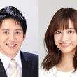 入社2年目の田村真子アナ、新番組「まるっと!サタデー」で初MCに!駒田健吾アナとタッグ