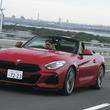 〈BMW Z4〉風になる歓びに浸れる最新BMW製ピュアスポーツ【ひと目でわかる最新スポーツカーの魅力】