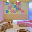 エデュリーとアソビシステムが協業 増田セバスチャンがビジュアルを担当した色彩豊かな未来を創造する企業主導型保育所「未来のピース保育園」が開園イベント開催!