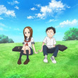 大原ゆい子、TVアニメ『からかい上手の高木さん2』OPテーマ「ゼロセンチメートル」ジャケット&収録曲を公開!MVも解禁