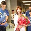 <ラジエーションハウス>窪田正孝&本田翼がクランクアップ!窪田「最高のチームでした!」