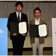 那須塩原市と那須町で観光客向け相乗りサービスを提供する実証実験