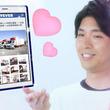 宮崎謙介がCMキャラで投げキッス!妻・金子恵美も「大丈夫なのかな。企業さんは」