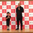 歌舞伎俳優 市川海老蔵さん、勸玄(かんげん)さんが 親子で田植えに参加!新潟県知事が新潟米「新之助」の田んぼを案内するイベントを開催しました!