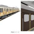富士急行線開業90周年記念車両、6月22日(土)より運行開始